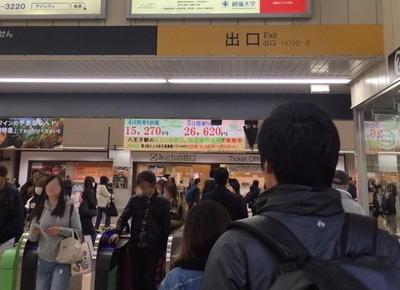 八王子駅の改札
