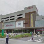 【閉店】ミュゼイオンモール新瑞橋店の行き方