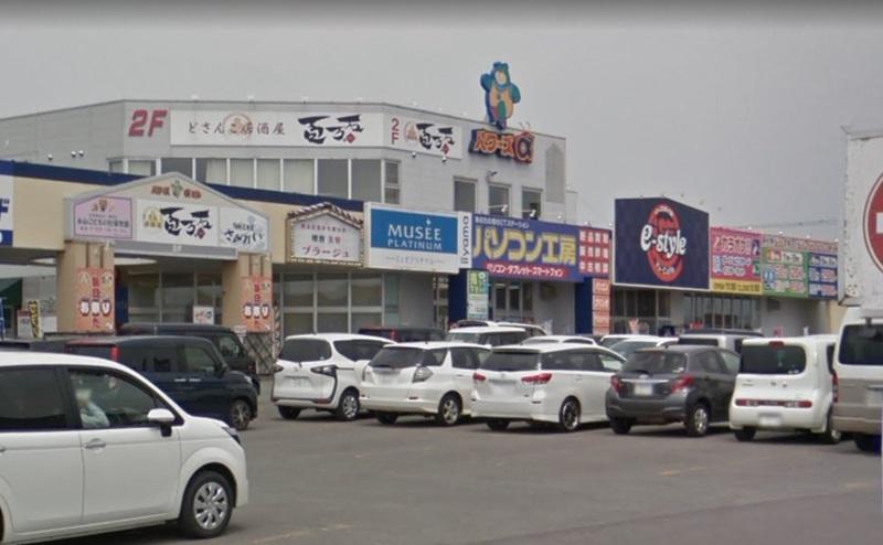 ミュゼ旭川パワーズ店