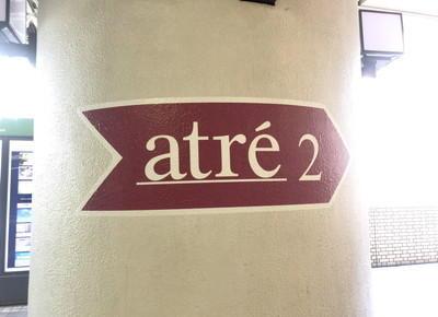 2) 階段を降りると、左右にアトレ大森があります。右斜め前に「アトレ2」と書かれた円柱があるので、矢印に沿って左折します。