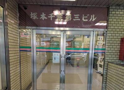 塚本千葉第三ビルの入り口