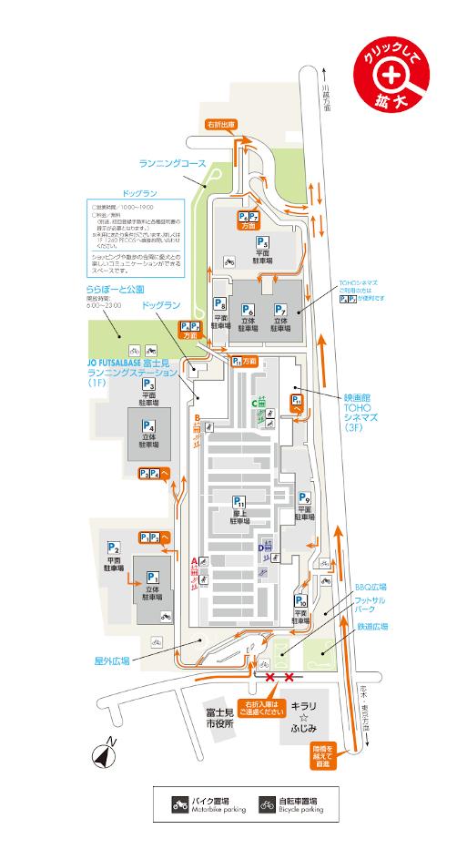 ミュゼららぽーと富士見店の駐車場