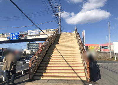 目の前の歩道橋