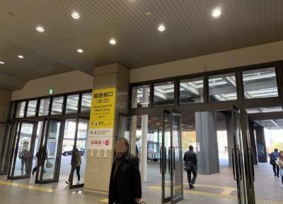 1)「姫路駅」の改札を出たら、姫路城口(北口)方面へ向かいます。