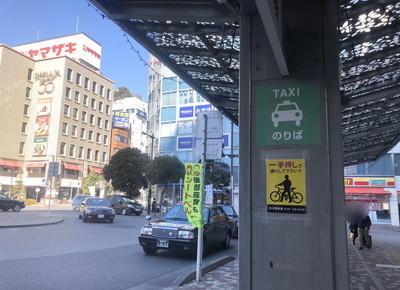 左手にタクシー乗り場