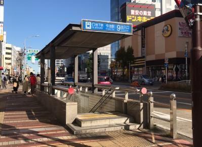 名古屋市営地下鉄各線「今池駅」の9番出口から、地上に出ます。