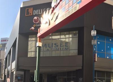 「今池西南商店街」の入り口