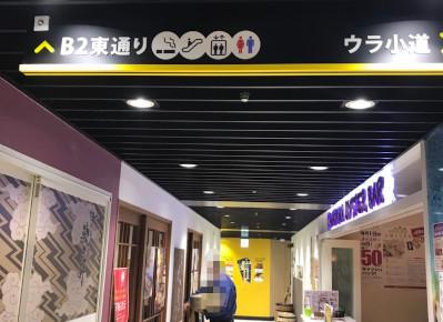 5)エレベーターホールへ向かいます。