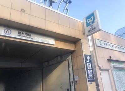 出入口1から駅の外へ