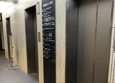 3)サロンは、近鉄難波ビルの3階にあるのでエレベーターを使ってお越しください。