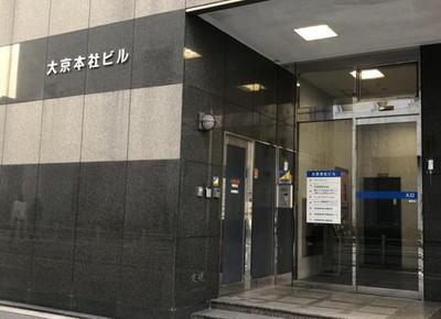4)サロンは公園出口正面にある、大京本社ビルの5階にあります。