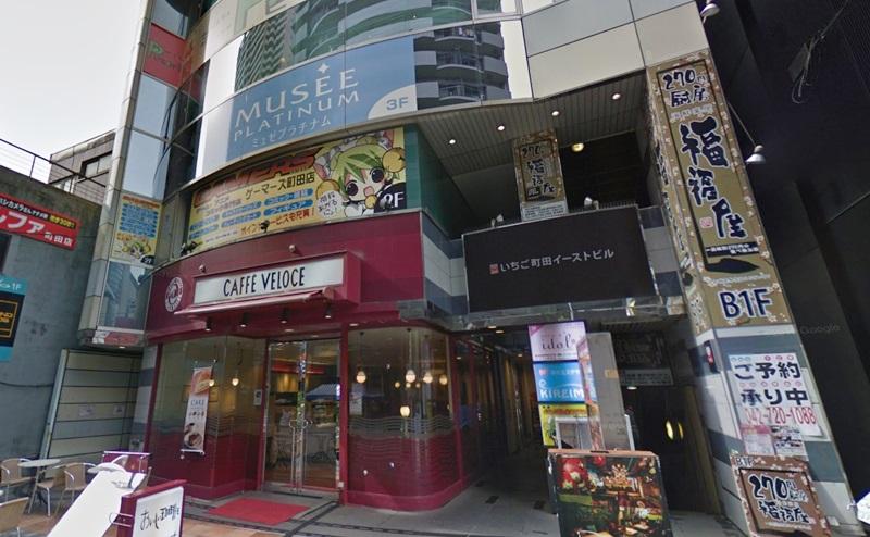 【閉店】ミュゼグラン町田レガロ店の行き方