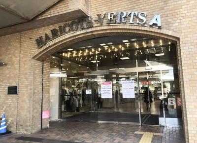 3)正面に見える丸広百貨店上尾店の6Fにサロンがあります。