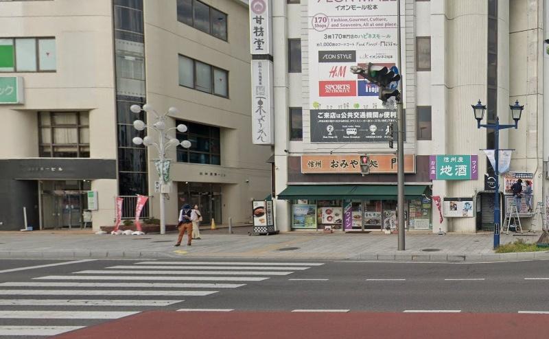 1)松本駅東口を出て直進すると横断歩道があるので、渡り左折します。