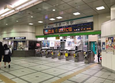 1)名鉄一宮駅の改札口を出て、名鉄百貨店直結のエレベーターを目指します。