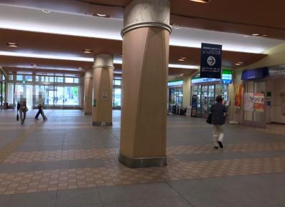 2)「plaza138」の表示を目印に、エレベーターホールへ向かいます。