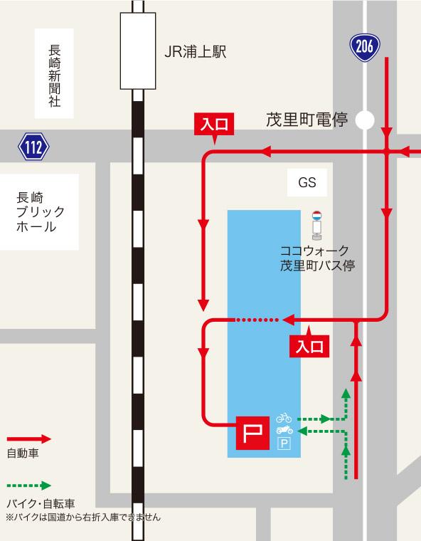 ミュゼみらい長崎ココウォーク店の駐車場