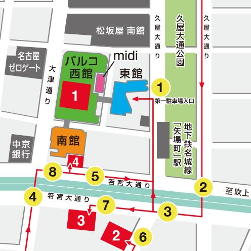 ミュゼ名古屋パルコ店の駐車場