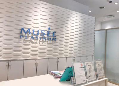 8)先ほどのフライングタイガーが入るビルにも「ミュゼプラチナムグラン栄店」がございます。こちらは隣の「名古屋パルコ店」ですので、お間違えのないようお越しください。