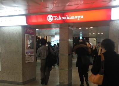 2)「Takashimaya」の入り口に入り直進します。