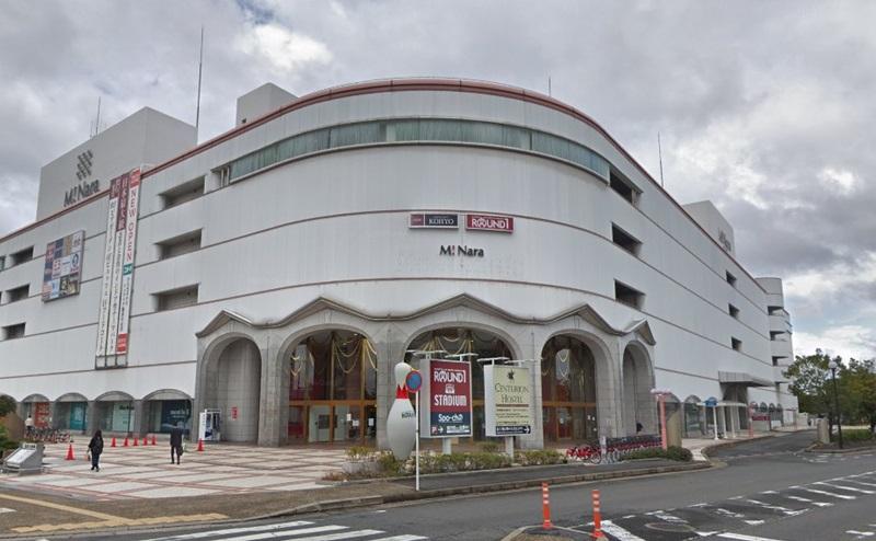 【閉店】ミュゼイトーヨーカドー奈良店の行き方