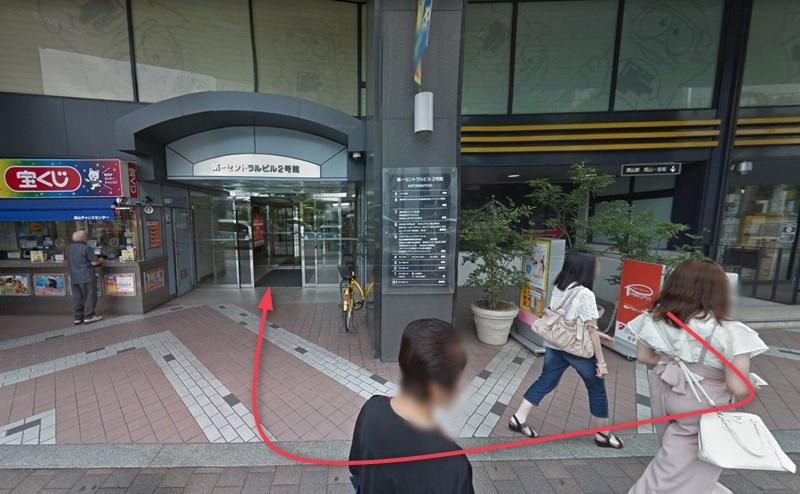 第一セントラルビル2号館に出るので、宝くじ売り場の横の入口に入ります。