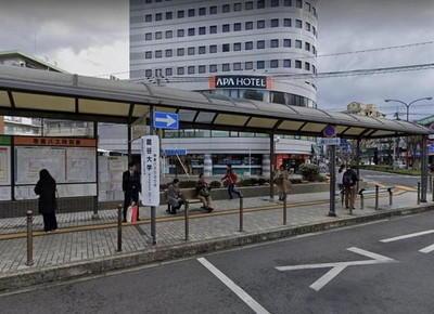 2)帝産バスに乗って「瀬田公園」まで行きます。
