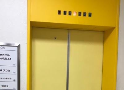 黄色のエレベーター