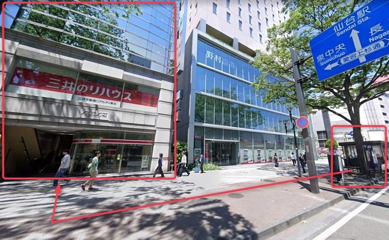 青葉21ビルの6階が店舗です。