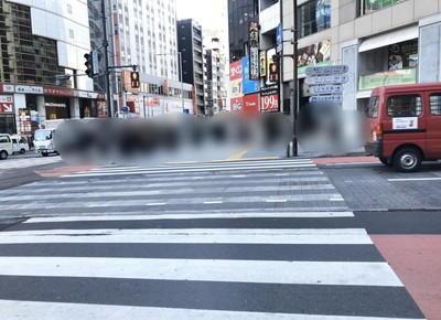 横断歩道を渡り、明治通りを約10m直進