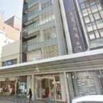 ミュゼ京都四条通り店の行き方