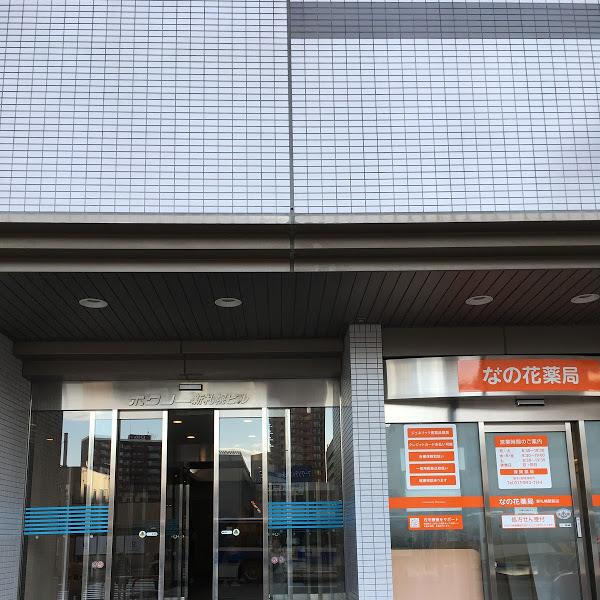 ホクノー新札幌ビル正面