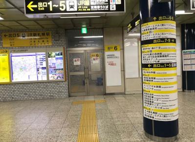 地下鉄東西線「新さっぽろ駅」