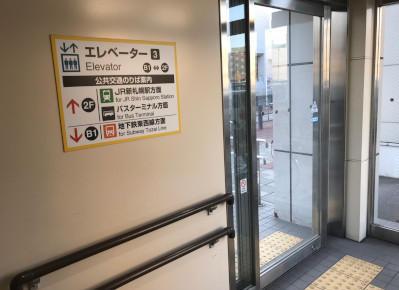 2)3番エレベーターを利用すると便利です。