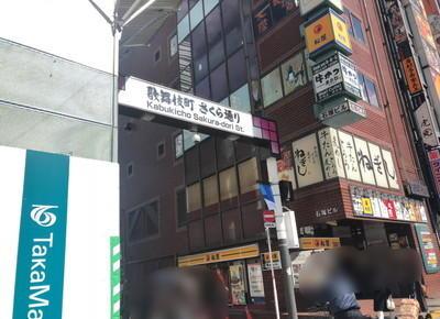 左手に歌舞伎町さくら通り