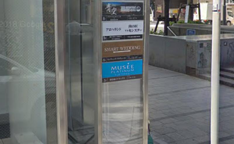 ミュゼ新宿東口アネックス店の入り口