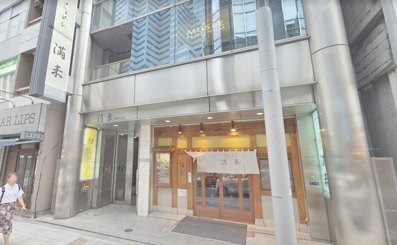 ミュゼ新宿西口店の行き方