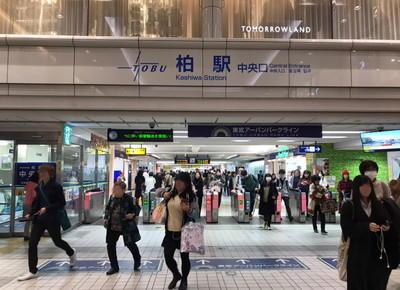 東急野田線の改札口