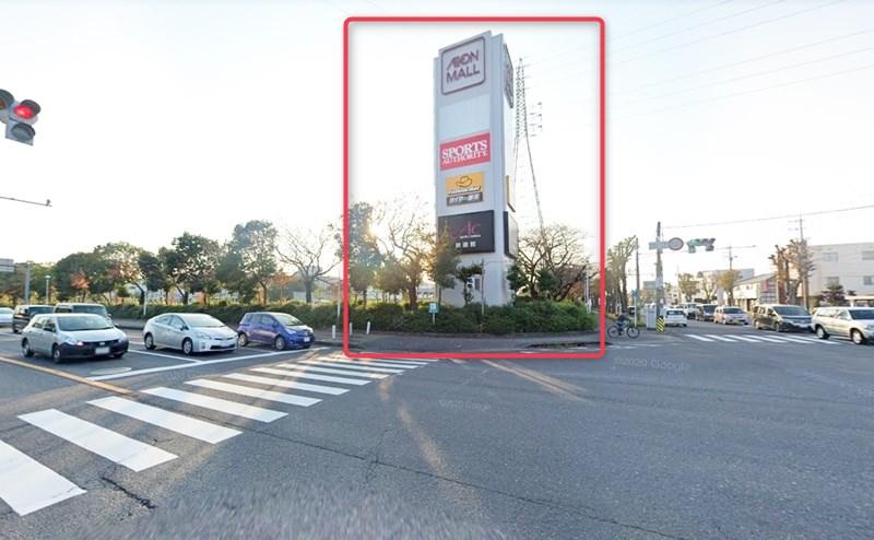 左手にイオンモール鈴鹿が見える「共進一丁目交差点」があるので、入口から入ります。