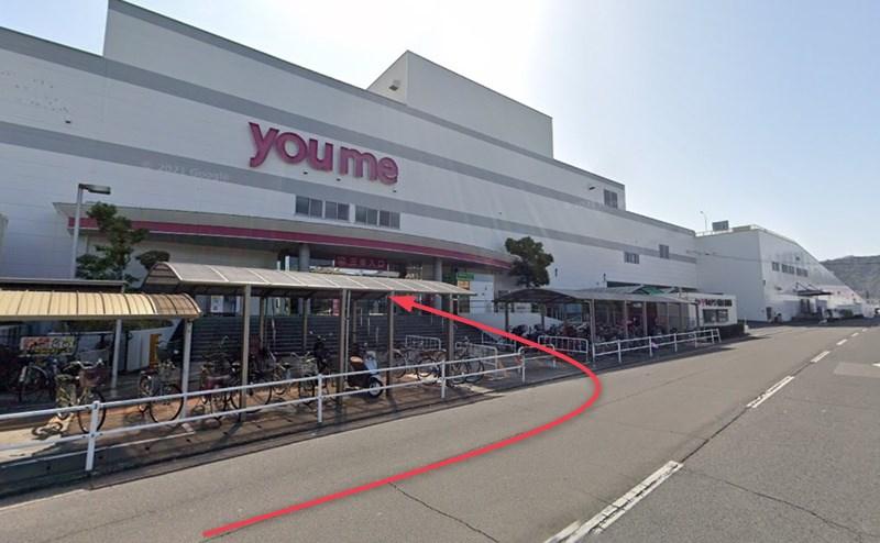 ゆめタウン高松三条入口が店舗に近い入口です。