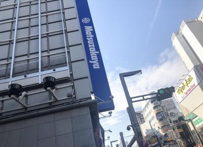 松坂屋へ向かって、横断歩道を渡ります。