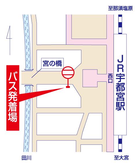 宇都宮駅西口から無料シャトルバスが出ています。