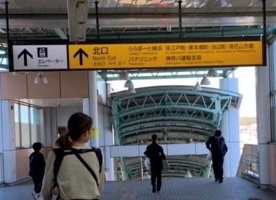 1)改札を出て北口を出ます。「ららぽーと横浜」方面へ向かいます。