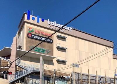 6)「ららぽーと横浜」の3Fにサロンがございます。