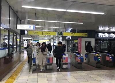 横浜市営地下鉄各線「センター北駅」の改札