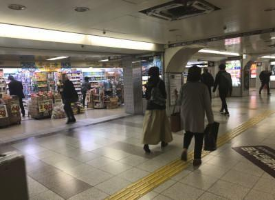 地下鉄「西梅田駅」の方向へ進みます