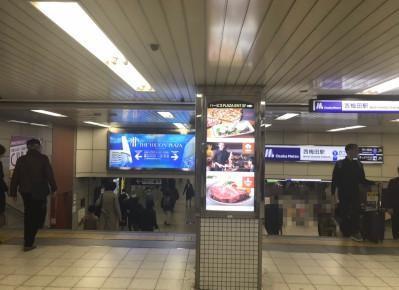 地下鉄「西梅田駅」を過ぎて、C60出口方面へ進みます