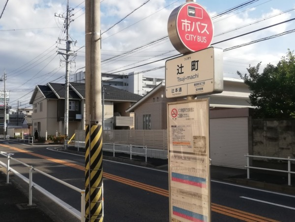 3)バス停「辻町」で降りるとすぐ「アピタ名古屋北店」があります。