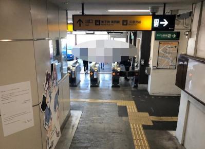 1)京阪宇治線「六地蔵駅」、地下鉄東西線方面の出口を出ます。