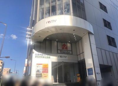 レミィ町田